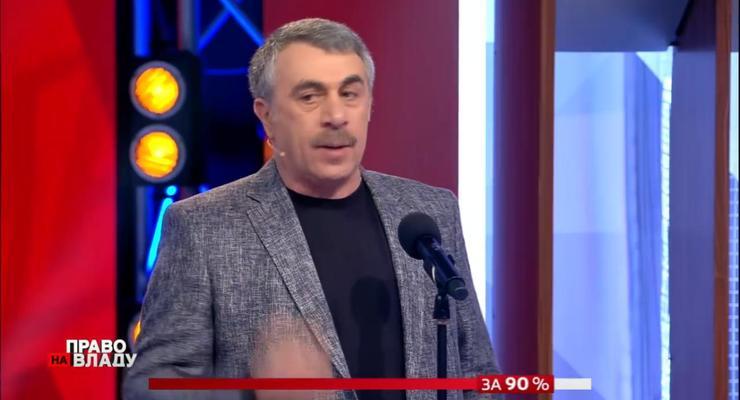 Представитель Зе-команды Комаровский назвал две угрозы нацбезопасности
