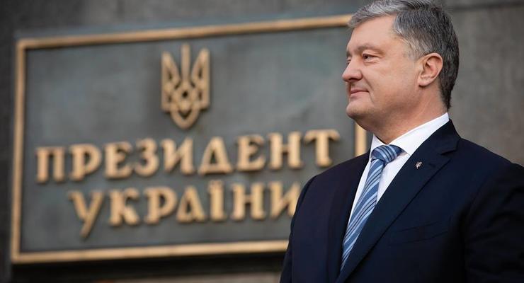"""""""Историческое событие"""": Порошенко отреагировал на принятие закона об украинском языке"""