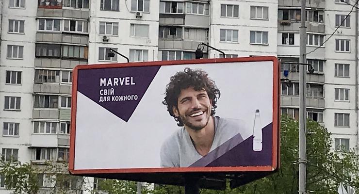 Появилась незаконная реклама сигарет Marvel под видом рекламы воды