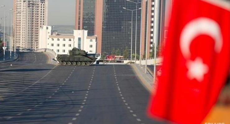 Переворот в Турции: 119 военных получили пожизненное