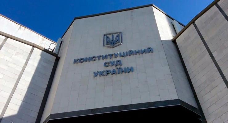 КСУ поможет сорвать роспуск парламента