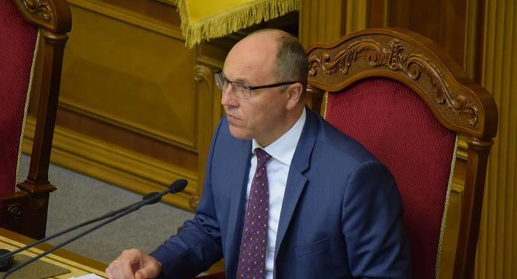 Парубий подписал закон, который может отправить Зеленского в отставку