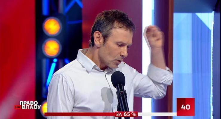 """""""Мне вас жаль"""": Вакарчук эмоционально обратился к кандидату от """"ЕС"""""""