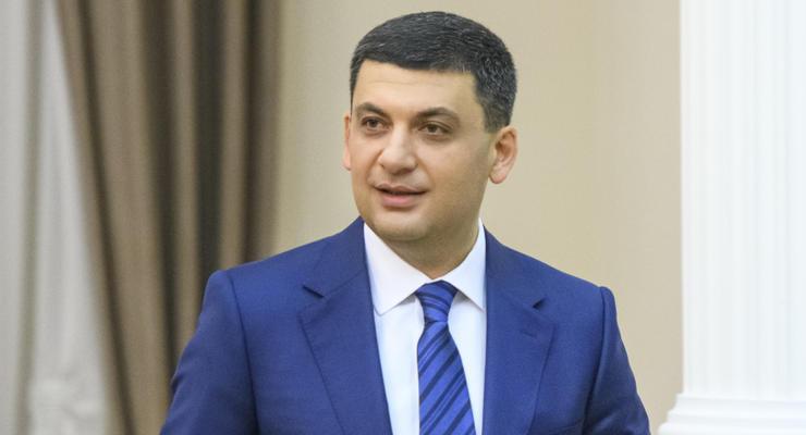 """Гройсман пообещал рост """"минималки"""" до 5500 гривен"""