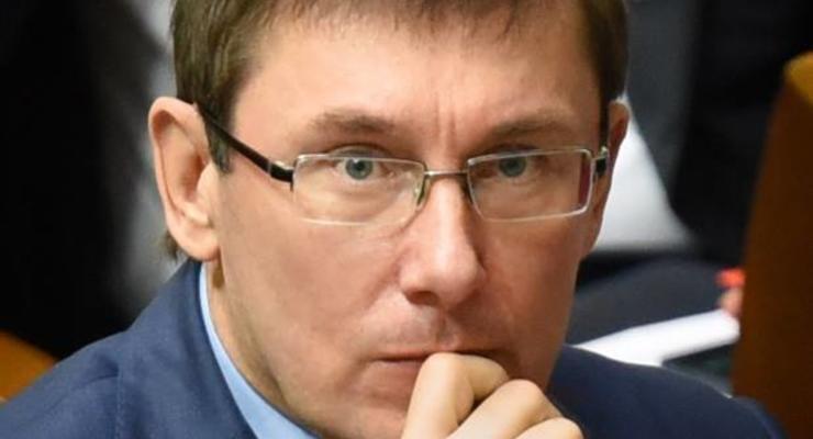 Портнов заявил, что генпрокурор Луценко куда-то исчез