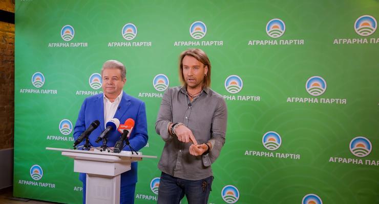 Аграрная партия потратила 5,22 млн грн на концерты Винника и Поплавского
