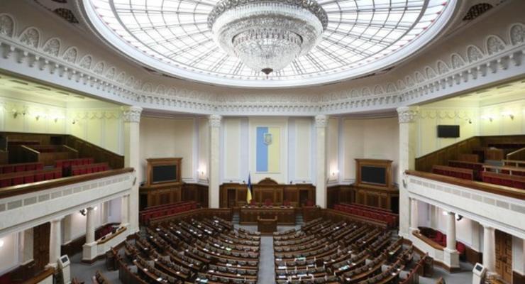 Новая Рада в первый день работы собирается сократить число нардепов, - СМИ