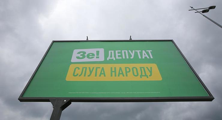 Депутаты от Слуги Народа не знают, что такое САП - СМИ