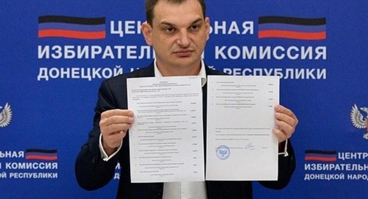 """Суд по делу главы """"ЦИК ДНР"""" отложили до ноября"""