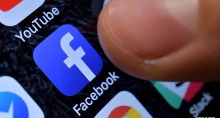 Facebook запустил платформу для знакомств