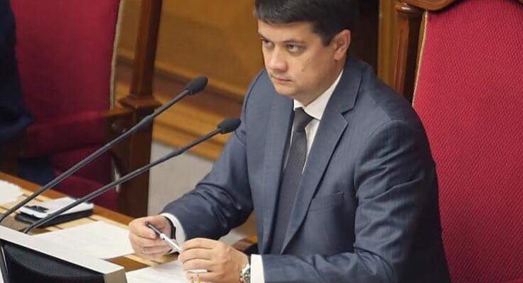 Верховная рада разработает новый Избирательный кодекс - Разумков