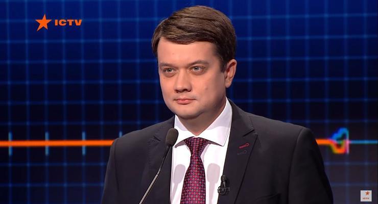 Разумков раскритиковал регламент Рады и анонсировал изменения