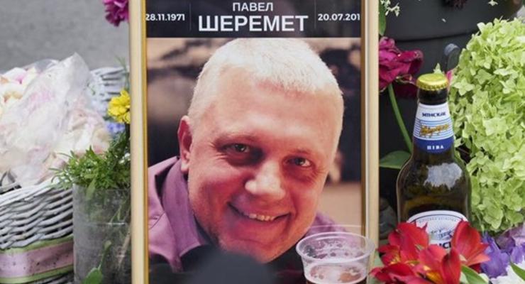 В Киеве появился сквер Шеремета