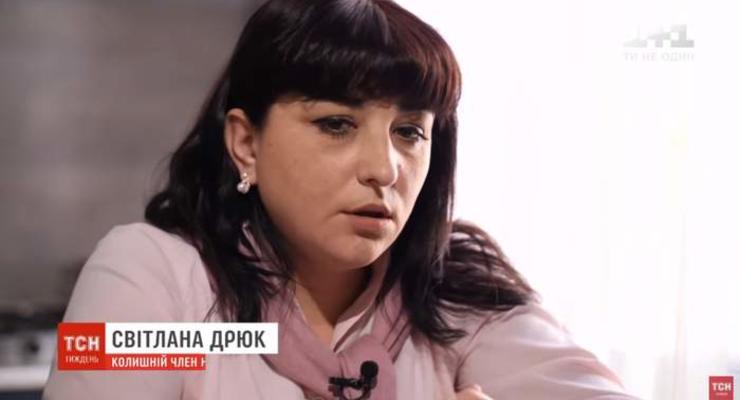 """Танкистке """"ДНР"""" украинский суд дал условный срок – за сотрудничество"""