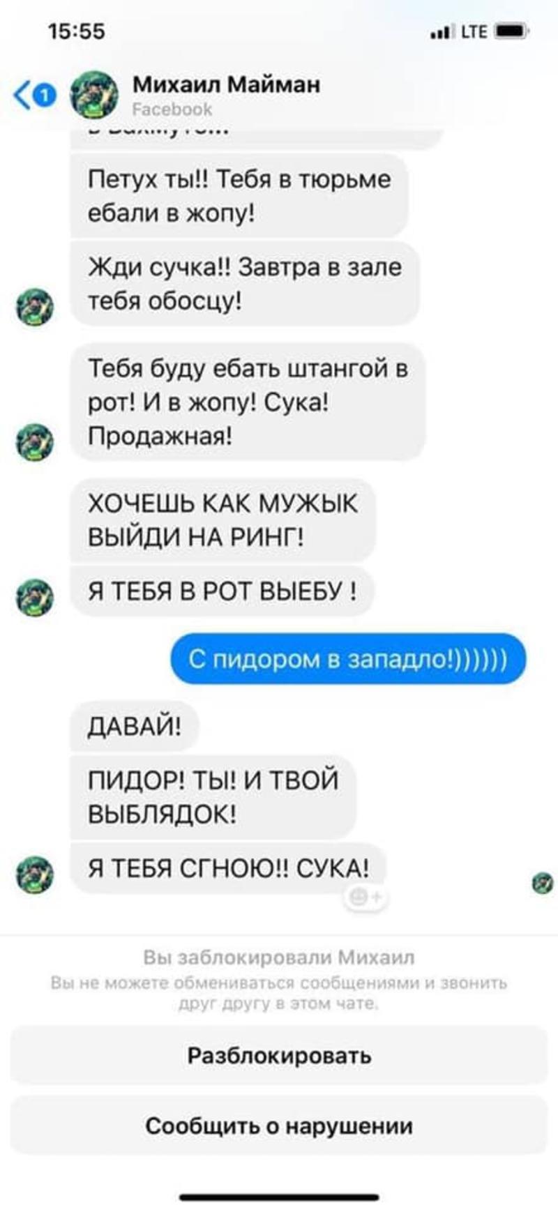 facebook.com/kivailya