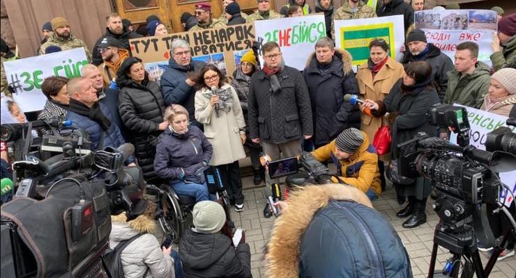 Угрозы Зеленскому: Федына пришла в ГБР за подозрением