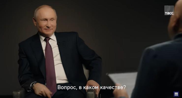 Путин: Я работаю каждый день, я не царствую