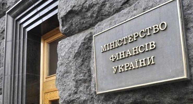 В бюджет привлекли почти 10 млрд от продаж ОВГЗ