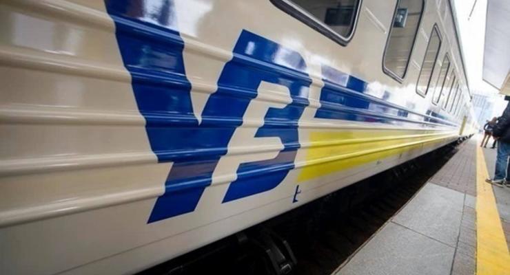 Укрзализныця возвращает охрану в пассажирские поезда