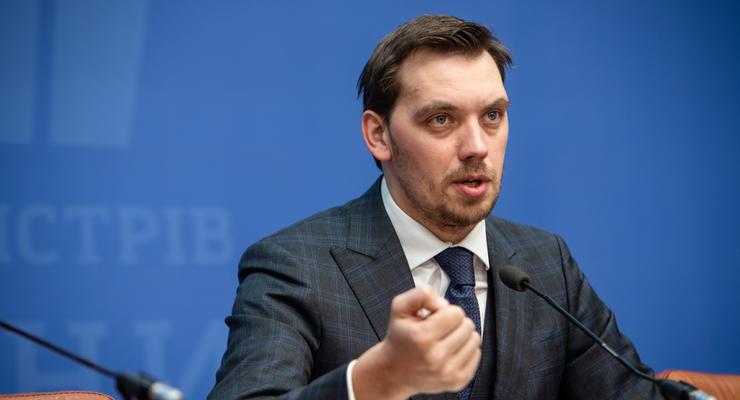 Бывший премьер Гончарук нашел новую работу