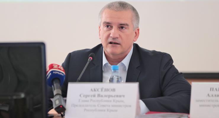 """В Крыму будут принудительно """"выкупать"""" частные колодцы"""