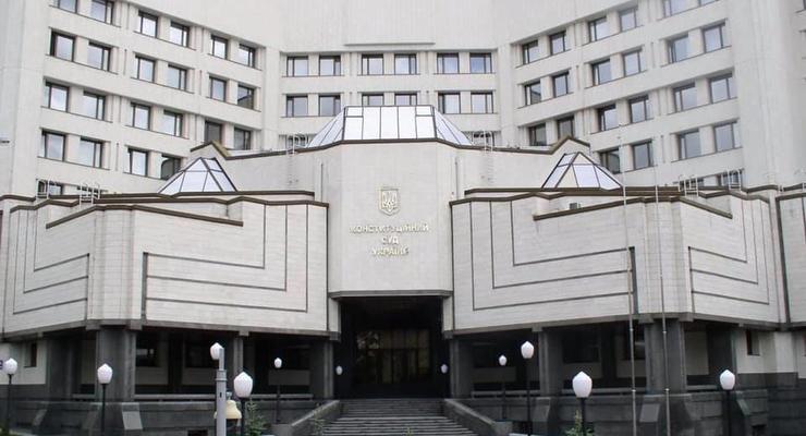 """Конституционный суд рассмотрит """"земельный закон"""" 2 ноября"""