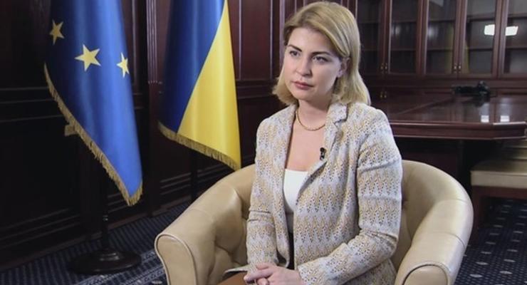 """Украина договорилась с ЕС о """"промышленном безвизе"""", - Стефанишина"""