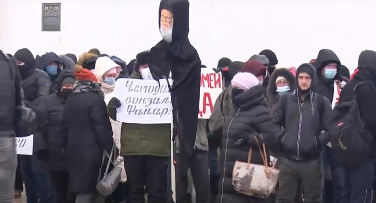 В Киеве сожгли чучело Вселенского Патриарха