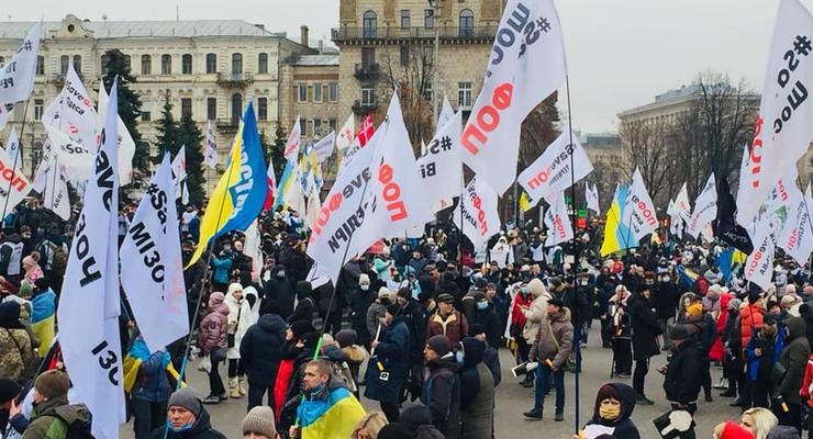 Медики начали свой протест на Майдане
