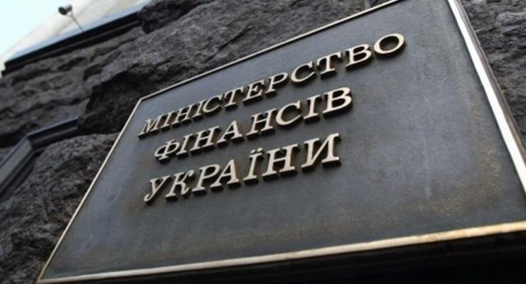 Украина получила $670 млн от дополнительного размещения еврооблигаций