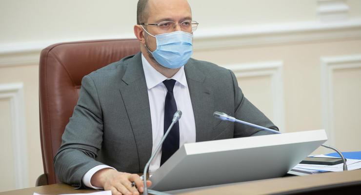До конца года Украина выполнит все соцобязательства по бюджету, - Шмыгаль