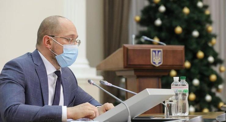 Шмыгаль: Средняя зарплата вырастет на 13%