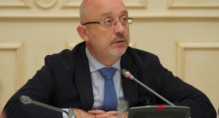 """Украина не будет использовать термин """"коллаборант"""" – Резников"""