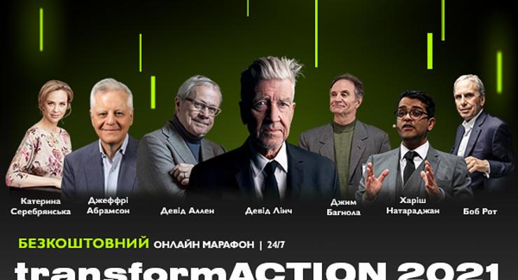 Дэвид Аллен, Джим Багнола и Боб Рот: В Украине стартует бесплатный бизнес-марафон