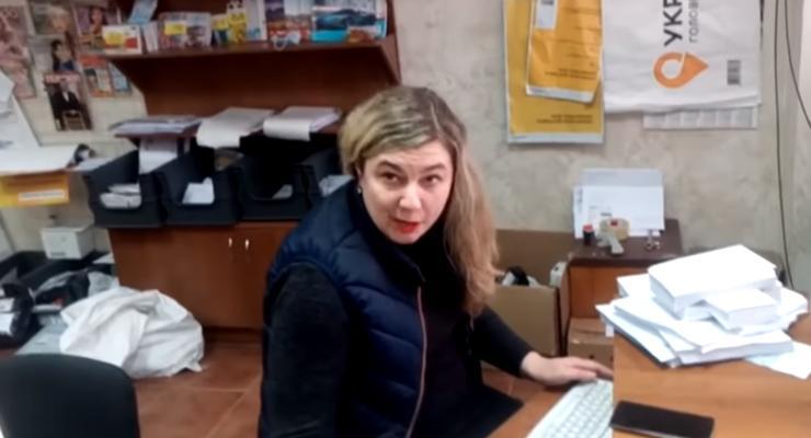 """Работницу """"Укрпочты"""" уволили за русский язык и хамство"""