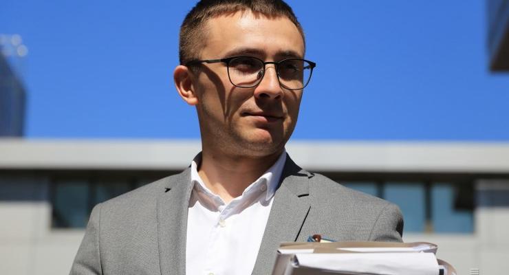 Адвокаты осужденного Стерненко заявили об угрозе его жизни в СИЗО
