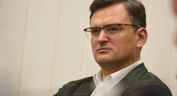 Кулеба рассказал о подготовке телефонного разговора Зеленского и Байдена