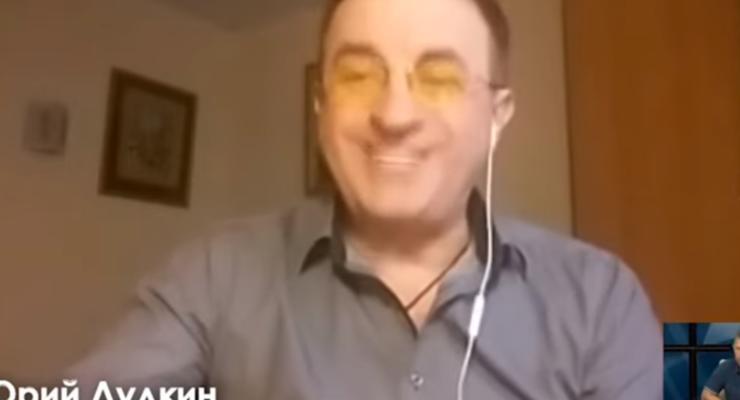 """СБУ сообщила о подозрении в госизмене """"эксперту"""""""