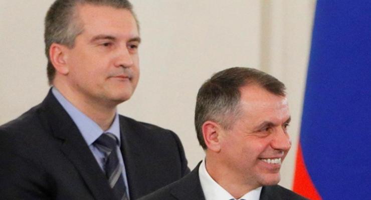 Украина объявила подозрения Аксенову и Константинову