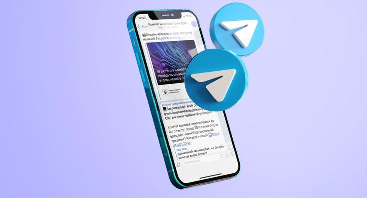Провайдеры не знают, как заблокировать запрещенные Telegram-каналы