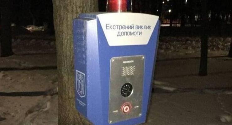 """В киевских парках начали ставить """"антиманьячные"""" кнопки"""