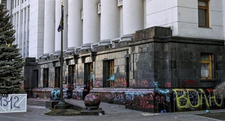 СМИ: Суд избрал меру пресечения еще одному участнику погромов под ОП