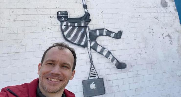 Глава Минюста на стене тюрьмы рисовал граффити