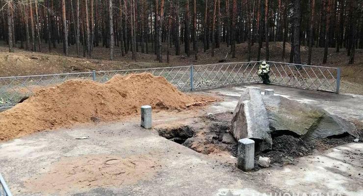 Болгария осудила осквернение могилы хана Кубрата в Украине