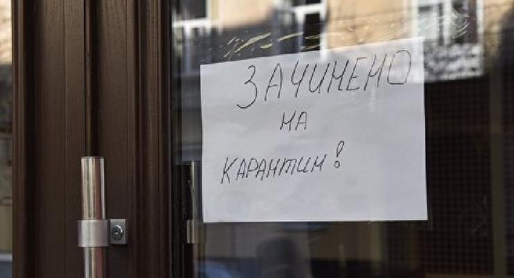 """Депутаты Ивано-Франковска соберутся для отмены """"красной"""" зоны"""