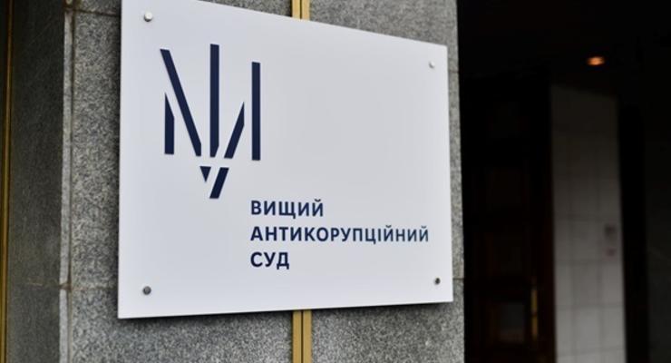 За задержанного вместе с братом судьи Вовка адвоката внесли залог в 3 млн
