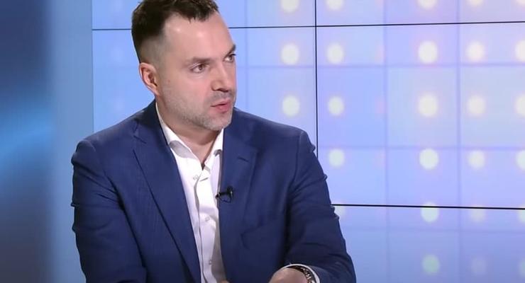 """Арестович о наступлении на Донбасс: """"Убивать своих граждан? Мы – не РФ"""""""