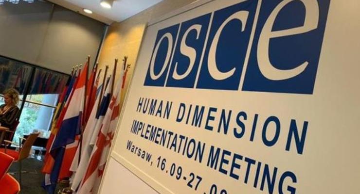 Украина снова созывает ОБСЕ из-за России