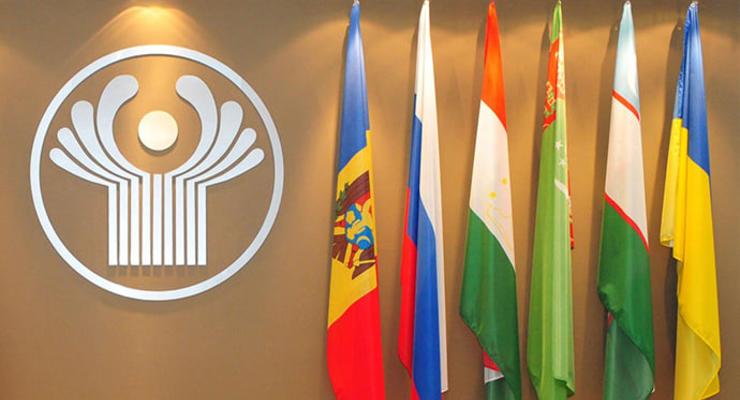 Кабмин одобрил выход из ряда договоров СНГ