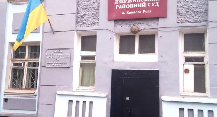 """Суд вынес приговор """"минеру"""" дома родителей Зеленского"""